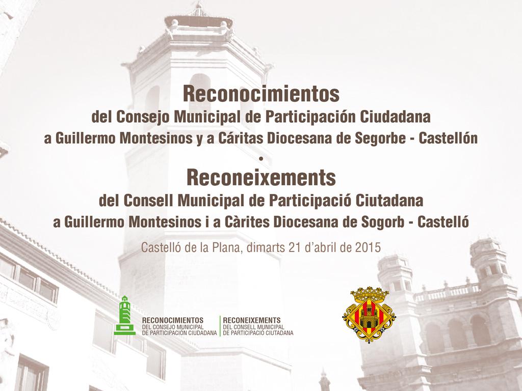 Premios participación Ciudadana